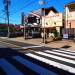 とんとんHOUSE - 徳重・名古屋芸大駅から県道161号線を東に進むと道沿いにあります