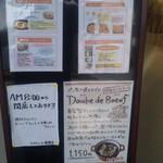 エピシェール徳間店 -