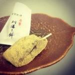 御菓子処 亀屋 - 201309