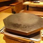 焼肉 がみ屋 - 富士山国立公園の溶岩プレートです!