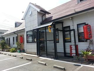 久留米札幌ラーメン - ちょっと札幌の時計台風ですかね?