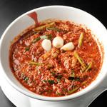 辛獅子 - 一度食べたらクセになる辛さが決め手の宮崎名物「辛麺」