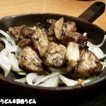 基 - さつま知覧鶏  肉付きなんこつ黒焼き
