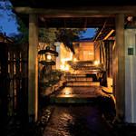 祇園畑中 - 石畳の階段が続く入口