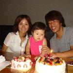 天ぷら山家 - 誕生日会にもご利用ください