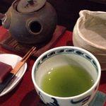 茶々工房 - 秋冬限定・刻の蔵 甘みと深いコク