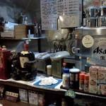 個室貸切 昭和レトロ居酒屋 集っこ - 厨房