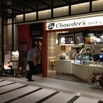 Chowder's SOUP & DELI -