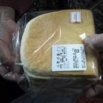 ブラウバッハ - 父の大好きな小町の食パン