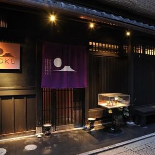 祇園四条駅より徒歩5分。花見小路より一本入った所に佇む和バル