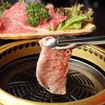 焼肉ぎゅう舎 - お肉の旨味を堪能できる『みかわ牛炙り焼きしゃぶ』 上/並