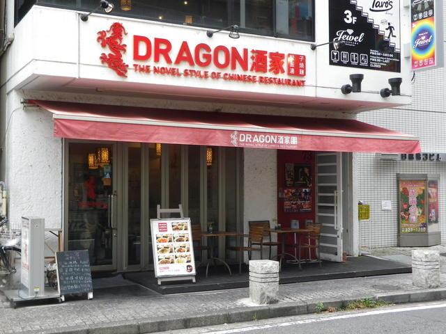 DRAGON酒家 - 香港のDragonエアーなる飛行機会社と同じ配色