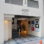 煙事 - JUNOビルの1階