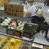 お菓子工房 たのや - 料理写真: