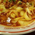 新長城 - 刀削麺のアップ