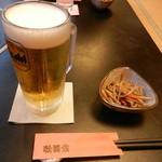 歌舞伎 - 生ビール・お通し(きんぴら)