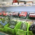 マザーズミートプラザ - お野菜も毎日豊富に取りそろえています。