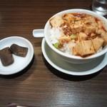 Koushouki - 半麻婆丼が先に到着