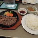 三冠王 - プライムステーキ定食