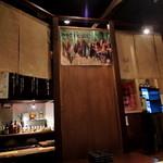 九州酒場 あじと - 2013年9月22日(日) 店内 掘りごたつ席から見たカウンター席側