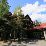 上高地帝国ホテル -