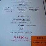 21675122 - 前菜、メインが選択可能。