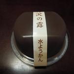 北原堂製菓 - 丹沢の露@水ようかん