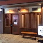 21676738 - JR六甲道駅南口を降りて数分。