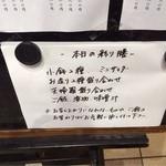 21676761 - 1000円ランチの内容。