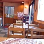 アリアンレストラン -