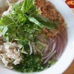 カフェグリーングリーン - 「ベトナムフォー」 お米でできたライスヌードルを鶏ガラとたっぷりの香味野菜で煮込んだヘルシーなスープでいただくベトナムの定番料理。ファンも多い一品です♪