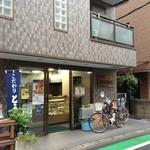 須田豆腐店 - 大分前に自社ビルというか、マンションに建て替え