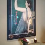 21681592 - 2階席の奥に掛けられているサクラビールのポスター