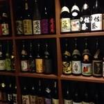 碗 - 日本酒‥焼酎‥ワイン‥その他豊富に揃えています