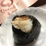 おだむすび - ツナ&鶏そぼろ(200円)