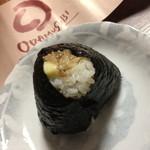おだむすび - 牛焼肉&チーズ(220円)