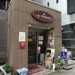 ドマーニ - 浜松町二丁目交差点、吉野家の横を浜松町駅方面へ入ったところ