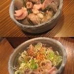 21684704 - 「もつ煮(塩)」 450円