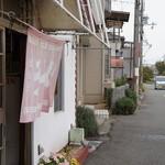 元祖加古川ラーメン - いかにも昭和のラーメン屋さん