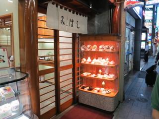 みはし 上野本店 - 上野で落ち着く空間がありますよ~~