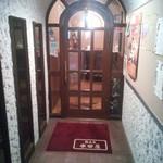 BAR 水田屋 - シンプルな店構え。静かな面持ち。