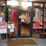 紅矢 - アメリカ~ンでステ~キなお店♪