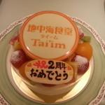 タイーム - 2013・9・30 2周年おめでとうケーキ