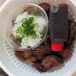ワタナベ鶏肉店 - ずり炭火焼(ポン酢・おろし付)(09/06)