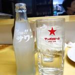のぶちゃん - レモンサワー380円 これまた割るスペースがない!![驚)