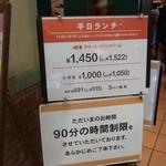 Fesutagaden - 2013年10月1日フェスタガーデン