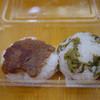 定食と寿司 すし春