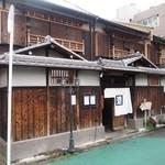 キッチンバー混 - 国の登録有形文化財「寺西家阿倍野長屋」の一番左端がお店
