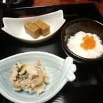 会席 とと楽 - 前菜3種