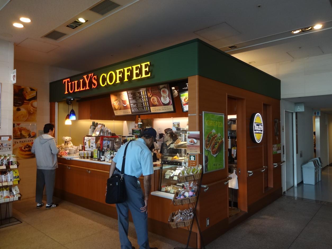 タリーズコーヒー 済生会中央病院店